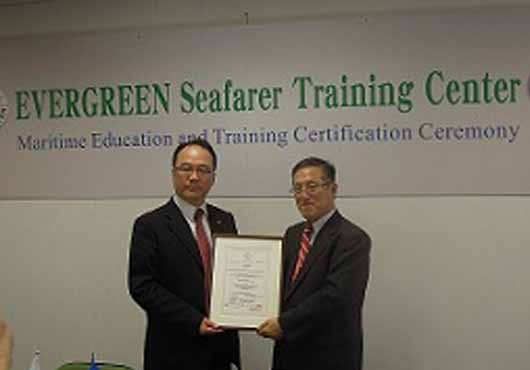 Evergreen Seafarer Training Center Earns ClassNK Certification for Training Courses