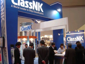 ClassNK invests in the Wind Energy Institute of Tokyo