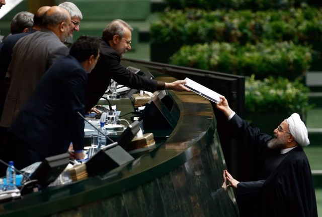 Iranian parliament session