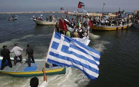 Ελλάδα – Κύπρος 2007-2013