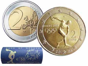 Σχεδιάστε και σεις ένα αναμνηστικό κέρμα