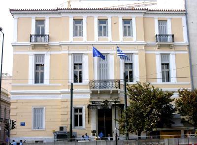 30 χρόνια από την ένταξη της Ελλάδας στην ΕΕ
