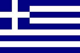 Η Ελλάδα περιλαμβάνεται και πάλι στη Λευκή λίστα