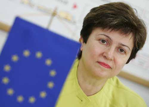 Συντονισμένη επιχείρηση βοήθειας της ΕΕ στην Ελλάδα και την Αλβανία