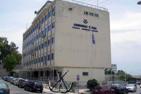 Η σχολή Λιμενοφυλάκων παραχωρείται στο υπουργείο Προστασίας του Πολίτη