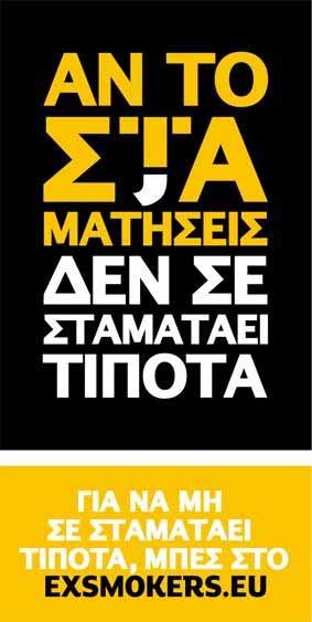 Οι «ασταμάτητοι» τρέχουν στον κλασσικό Μαραθώνιο της Αθήνας