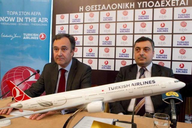 Συνεργασία Ένωσης Ξενοδόχων Θεσσαλονίκης – Turkish Airlines