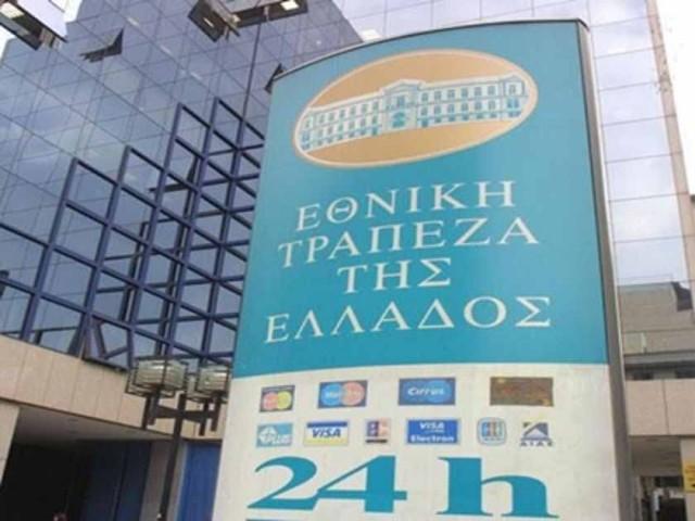 Νέοι λογαριασμοί στην ΕΤΕ για τους πελάτες της ΣΤΛ