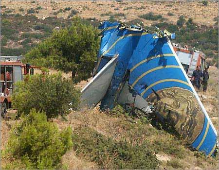 Καταδίκη ερήμην για τους υπεύθυνους της αεροπορικής εταιρείας ΗΛΙΟΣ