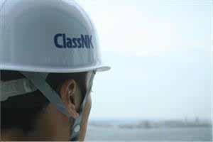 ClassNK will Hold PrimeManagement Seminar in Kuala Lumpur and Mumbai