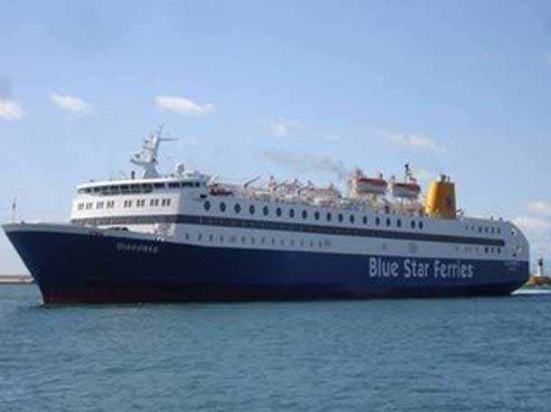 Εκτός δρομολογίων το πλοίο ΔΙΑΓΟΡΑΣ της Blue Star Ferries