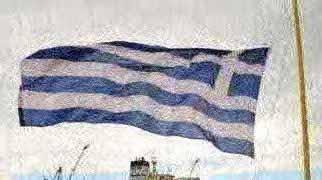 Στη Λευκή Λίστα η Ελληνική σημαία