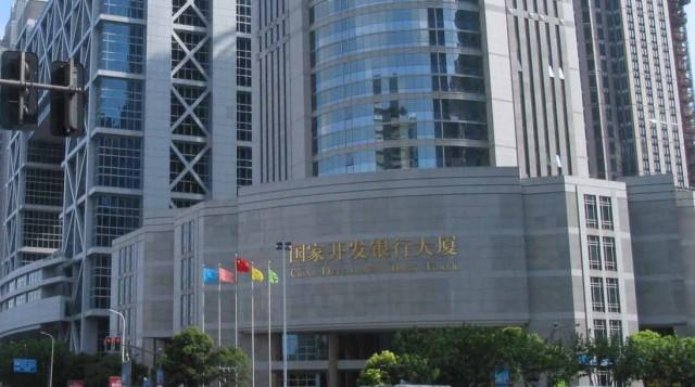 Σύναψη δανειακής σύμβασης της China Development Bank με την Paragon Shipping
