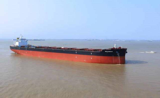 Παραλαβή του πλοίου Negonego της εταιρείας Dryships Inc.