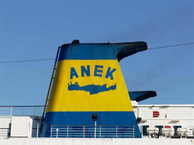 Nέο διοικητικό συμβούλιο στην ΑΝΕΚ