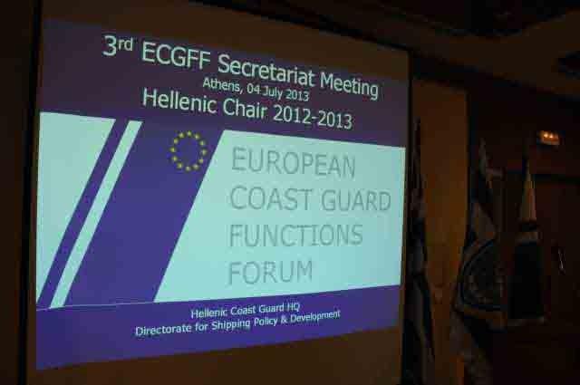 Αποτελέσματα 3ης συνάντησης του Φόρουμ των αρχηγών των Ακτοφυλακών της Ε.Ε.