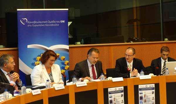 Διαμόρφωση δόγματος ευρωπαϊκής θαλάσσιας στρατηγικής