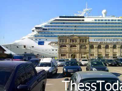 Ένας γίγαντας στο λιμάνι της Θεσσαλονίκης