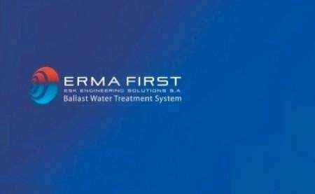 Η erma first λαμβάνει αμερικανική πιστοποίηση AMS