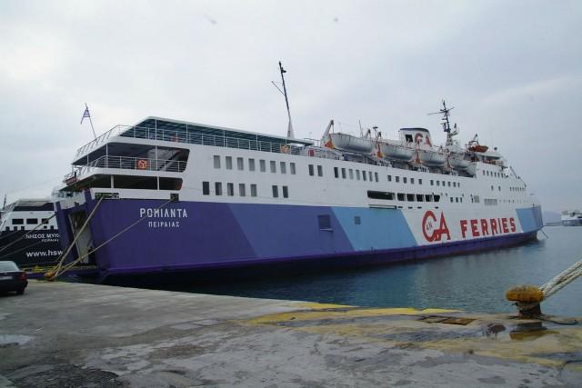 Διαγωνισμός για την παραλαβή υγρών αποβλήτων και καταλοίπων φορτίου πλοίων