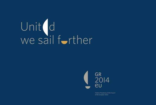 Ημερίδα για τις προτεραιότητες της ελληνικής προεδρίας στα θέματα της ναυτιλίας
