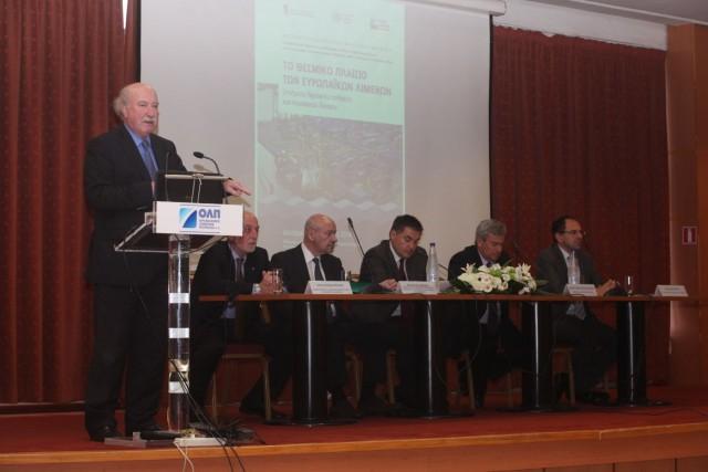 Ημερίδα ΟΛΠ Α.Ε. με θέμα το θεσμικό πλαίσιο των Ευρωπαϊκών λιμένων