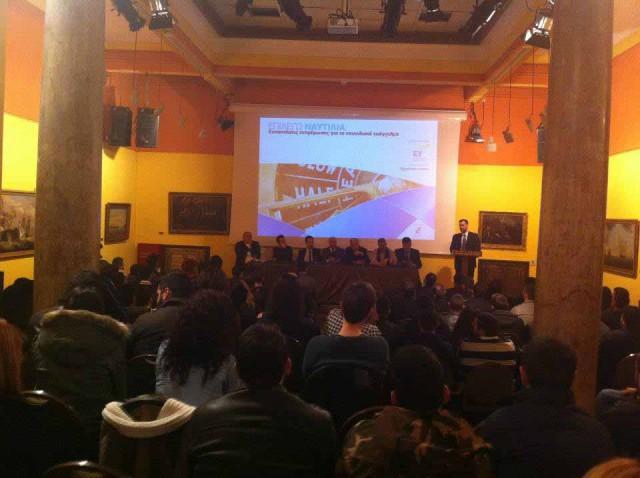 Οι πρωταγωνιστές της ελληνικής ναυτιλίας συναντούν τους φοιτητές