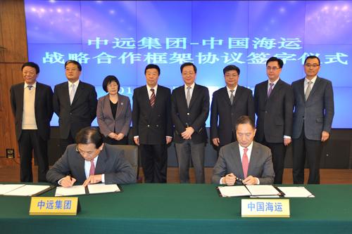 Συμφωνία στρατηγικής συνεργασίας COSCO Group και China Shipping