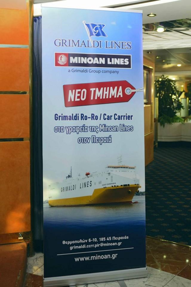 Ο Όμιλος Grimaldi αναθέτει στη Minoan Lines την πρακτόρευση των φορτηγών του πλοίων
