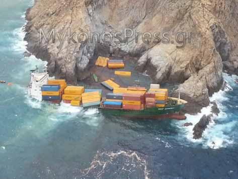 Περιορισμένη έκτασης ρύπανση από την προσάραξη του πλοίου-κοντέινερ