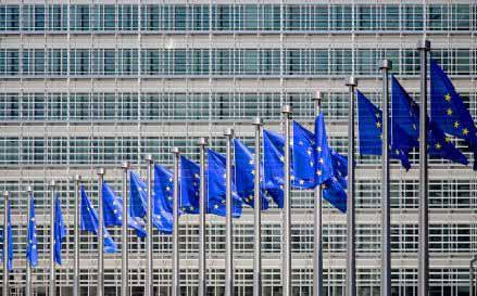 Η Ευρωπαϊκή Επιτροπή στοχεύει σε μεταρρυθμίσεις