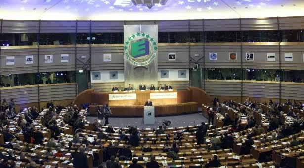 Εκλογή των δεκατεσσάρων αντιπροέδρων του Ε.Κ.