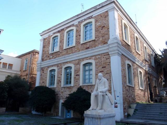 Πανεπιστήμιο Αιγαίου: Μπορούμε να αισιοδοξούμε;
