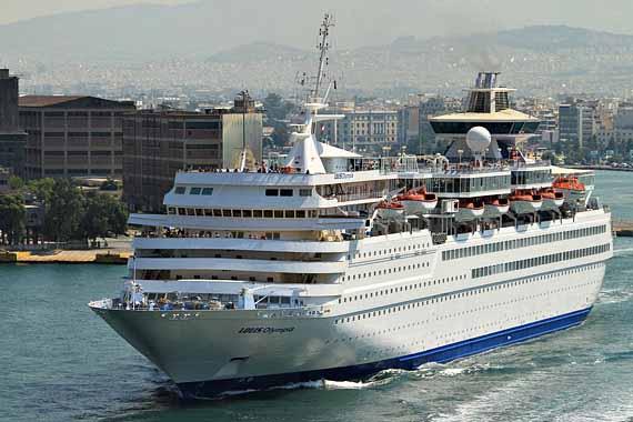 Αποστολή η αντιμετώπιση κρίσεων στις θαλάσσιες μεταφορές