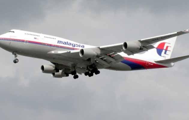 Συντριβή αεροσκάφους Μαλαισιανών αερογραμμών πάνω από την Ουκρανία