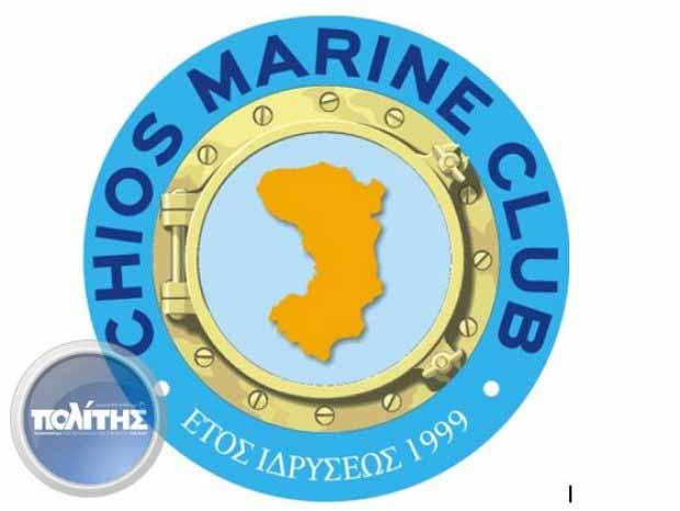 Συστήματα διαχείρισης θαλάσσιου έρματος