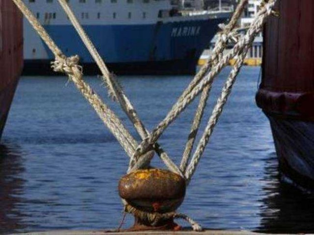 Σε εγρήγορση και  ετοιμότητα καλεί τους ναυτεργάτες η ΠΝΟ