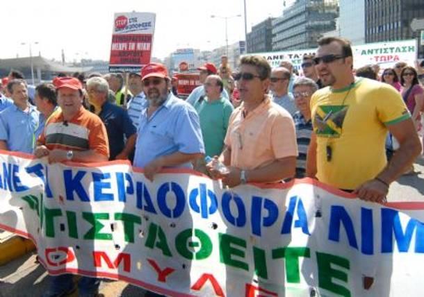 Απεργία στα λιμάνια την Πέμπτη