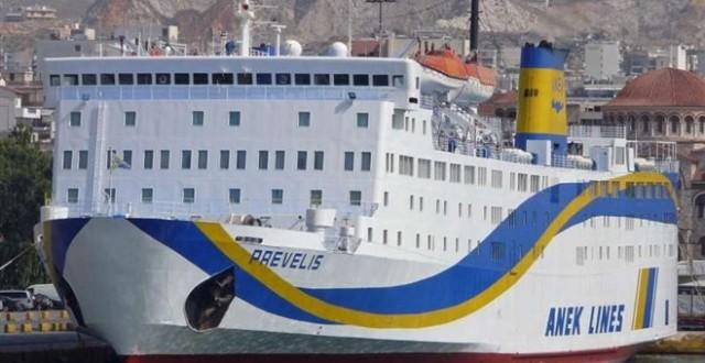 Καταγγελία για την απομόνωση νησιών του Νοτίου Αιγαίου