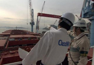 ClassNK Register Tops 230 Million Gross Tons