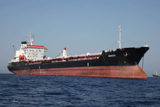Εισαγγελική έρευνα για το βομβαρδισμό του «Araevo» στη Λιβύη