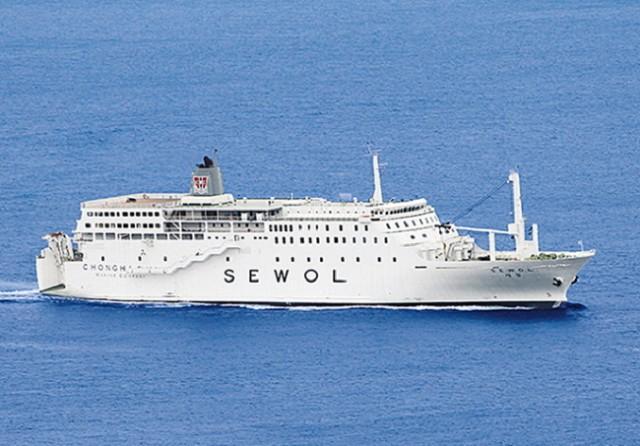Η διαχειρίστρια εταιρεία του Sewol πουλάει τα πλοία της για να εξοφλήσει τα χρέη