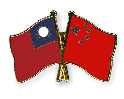 Αναπτύσσεται η ναυτιλιακή αλληλεπίδραση μεταξύ Κίνας-Ταϊβάν