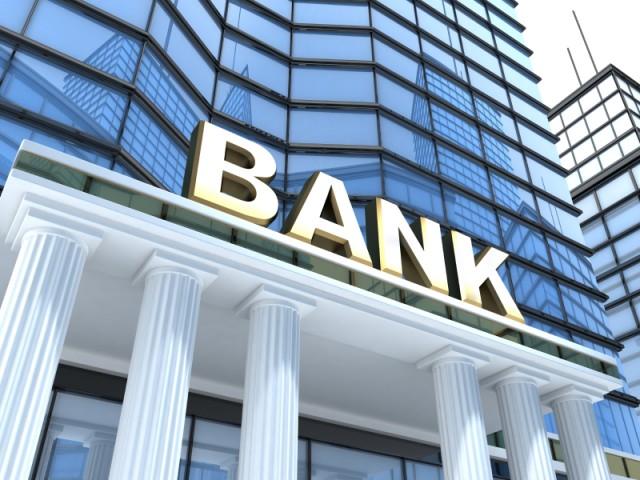Εγκρίθηκε από την ΕΚΤ το αίτημα των ελληνικών τραπεζών
