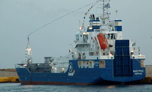 Στη Ρωσία επεκτείνεται η Aegean Marine Petroleum
