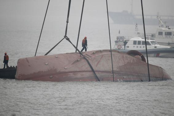 20 αγνοούμενοι σε ναυάγιο ρυμουλκού στην Κίνα