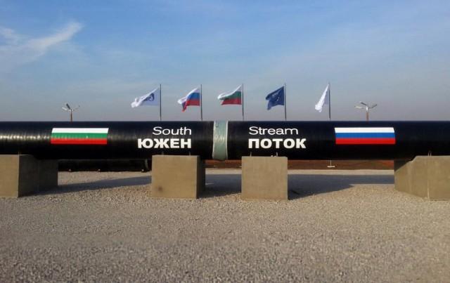 H E.E. αναζητεί εναλλακτικές επιλογές μετά την αποτυχία του South Stream