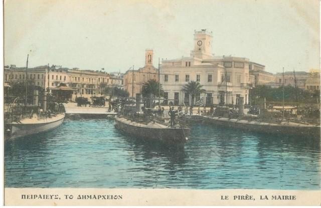 Αρχεία και πηγές της οικονομικής και κοινωνικής ιστορίας του Πειραιά
