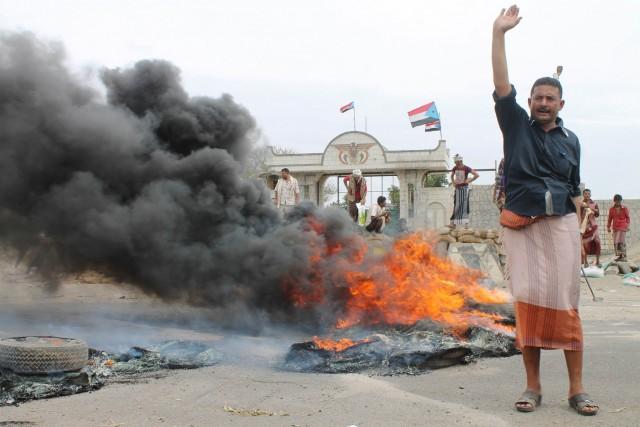 Έκρυθμη η κατάσταση στην Υεμένη