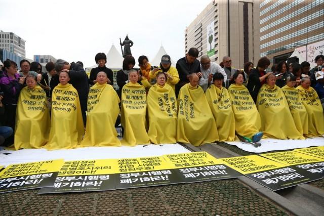 Συγκέντρωση διαμαρτυρίας από τους συγγενείς των θυμάτων του Sewol